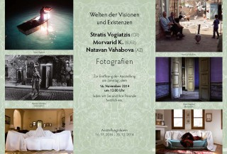 Worlds of visions & existences – Photo Exhibition